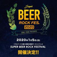 2020/1/5(日) SUPER BEER ROCK FES 手売りチケット