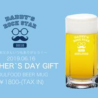 SOULFOOD BEER MUG 〜FATHER`S DAY GIFT〜