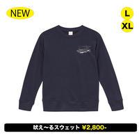 【NEW】吠え〜るスウェット