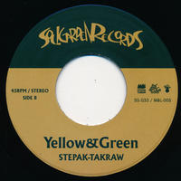 "[SG-033] STEPAK-TAKRAW - Slug Fest / Yellow & Green (7"" Vinyl)"