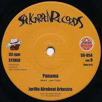 """[SG-054] JariBu Afrobeat Arkestra - BOMB - ultimate take -  / Panama (7"""" Vinyl)"""