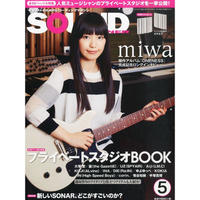 サウンド・デザイナー2015年5月号(特集:プライベートスタジオBOOK)