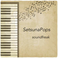 SetsunaPops  21. ぽけっと。 (instrumental)