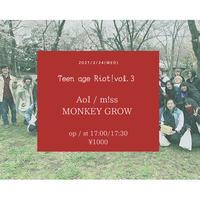 【2/24(Wed)】-来場者チケット-  Teen age Riot! vol.3