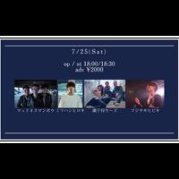 【7/25(Sat)】-来場者先行チケット- マッドネスマンボウ / ミツハシヒロキ / 潮干狩り〜ズ / フジサキヒビキ