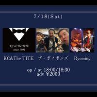 【7/18(Sat)】-来場者先行チケット- ザ・ボノボンズ / KC&The TITE / Ryomin
