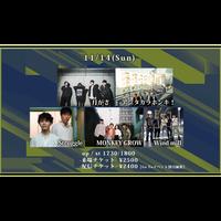 【Go Toイベント対象】【11/14(Sun)】-配信チケット- 月がさ / アシタカラホンキ! / Struggle / MONKEY GROW / Wind mill