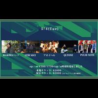 【Go Toイベント対象】【5/4(Tue)】-配信チケット-  QLTONE / アオイハル / STIR MAY / PULSE NOTE / 鈴木絵梨奈バンド