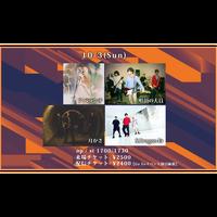 【Go Toイベント対象】【10/3(Sun)】-配信チケット- アバランチ / 唱頂の大員 / 月がさ / S.Dragon-Er
