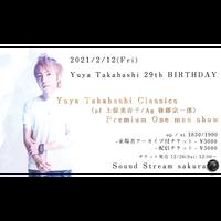 【2/12(Fri)】-来場者アーカイブ付きチケット- Yuya Takahashi誕生日企画  29th BIRTHDAY