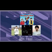【Go Toイベント対象】【6/10(Thu)】-配信チケット-  MamaCrownYeN / はぴぐら / もくよし / たかぱー