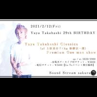 【Go Toイベント対象】【2/12(Fri)】-配信チケット-  Yuya Takahashi Classics Premium One man show〜