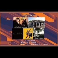 【Go Toイベント対象】【10/9(Sat)】-配信チケット- The Cocksucker Blues Band/長谷川ケン9o'clock/DEUCE/ジョン・イケ・レノン/FUROSAN