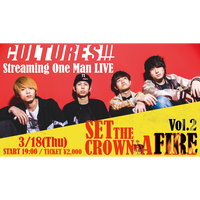 【3/18(Thu)】-配信チケット- CULTURES!!! Streaming One Man LIVE「SET THE CROWN A FIRE」