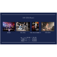 【10/25(Sun)】-来場者チケット-  ROKD / Silly Billy / THE DRAGON★FLY / YOO-KOO
