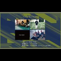 【Go Toイベント対象】【11/18(Thu)】-配信チケット- チェルノ / Jeremy(夜桜) / THE YORKEY / 潮干狩り〜ズ