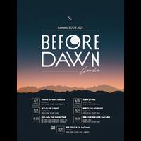 【Go Toイベント対象】【8/7(Sat)】-配信チケット- 渡井翔汰 Acoustic TOUR 2021「BEFORE DAWN」ワンマン