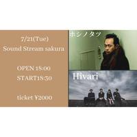 【7/21(Tue)】-来場者先行チケット-  Hivari / ホシノタツ
