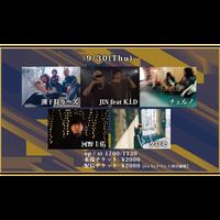 【Go Toイベント対象】【9/30(Thu)】-配信チケット- 潮干狩り〜ズ / JIN feat K.I.D / チェルノ / クロモ / 河野圭佑