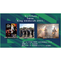 【Go Toイベント対象】【5/15(Sat)】-配信チケット-  3man DEUCE/THE DRAGON★FLY/TAXI DRIVER『King Ghidorah 2021』