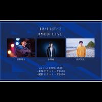 【12/11(Fri)】-配信チケット-   菅野翔太 / 小関峻 / 高沢渓太