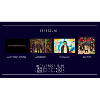【11/1(Sun)】-配信チケット-  JANKY SON'S SQUALL / ARTYBLOW / GEEZERS / Ryo Kaneki