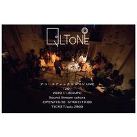 【11/8(Sun)】-来場者 配信アーカイブ付きチケット-  QLTONEアコースティックワンマンLIVE 「20」