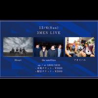 【12/6(Sun)】-来場者チケット- Hivari / アオイハル / the satellites