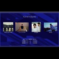 【12/27(Sun)】-来場者チケット-  Struggle / Fools In the Castle / ミツハシヒロキ / Jeremy