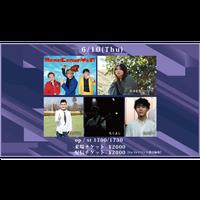 【Go Toイベント対象】【6/10(Thu)】-配信チケット-  MamaCrownYeN / 鈴木絵梨奈 / はぴぐら / もくよし / たかぱー