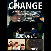 【3/20(Sat)】-来場者チケット- QLTONE企画 3man 『CHANGE』