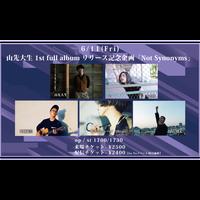 【Go Toイベント対象】【6/11(Fri)】-配信チケット-  山先大生 1st full album リリース記念企画「Not Synonyms」