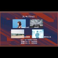 START16:30〜【Go Toイベント対象】【3/4(Thu)】-配信チケット- Hivari / 田中さとる / 岩波健吾 / 悠(band set)