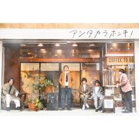 【12/5(Sat)】-来場者チケット-  アシタカラホンキ!ワンマン 『百花斉放』