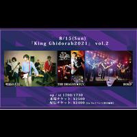 【Go Toイベント対象】【8/15(Sun)】-配信チケット-  唱頂の大員 / THE DRAGON★FLY / ROKD