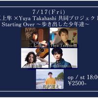 【7/17(Fri)】 -ライブ配信チケット- 三上隼×Yuya Takahashi共同プロジェクト