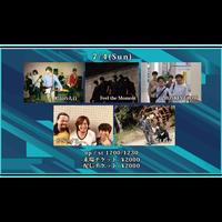 【7/4(Sun)】-配信チケット-  カグライフ/唱頂の大員/猫も杓子/Feel the Moment/MONKEY GROW