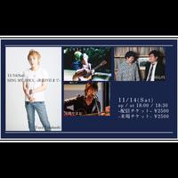 【11/14(Sat)】-配信チケット- Yuya Takahashi / 同心円 / チョモ La ラテ / 平間やすお