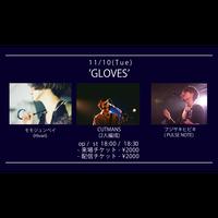 【11/10(Tue)】-来場者チケット-  CUTMANS(2人編成) / モモジュンペイ(Hivari) / フジサキヒビキ(PULSE NOTE)