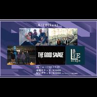 【Go Toイベント対象】【6/20(Sun)】-配信チケット-  潮干狩り〜ズ / THE GOOD SAVAGE /  STIR MAY / アシタカラホンキ ! /  Land E scape