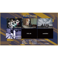 【Go Toイベント対象】【9/20(Mon)】-配信チケット- ORCALAND / tegakiLIFE / Hivari / 夜桜 / FOGslit / unskilled
