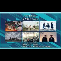 【Go Toイベント対象】【7/31(Sat)】-配信チケット- m!ss / oldflame / HIGH BONE MUSCLE / Hivari / アシタカラホンキ! / 夜桜