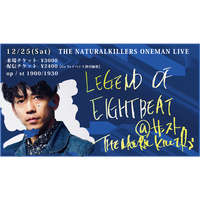 【Go Toイベント対象】【12/25(Sat)】-配信チケット- THE NATURALKILLERS ONEMANLIVE『LEGEND OF EIGHTBEAT』vol.FINAL