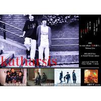 【Go Toイベント対象】【8/22(Sun)】-配信チケット- 夜桜 1st mini album『嘘を想う』Release Live katharsis