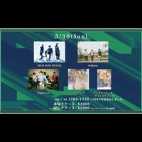 【Go Toイベント対象】【5/30(Sun)】-配信チケット- HIGH BONE MUSCLE / 唱頂の大員 / アバランチ / アシタカラホンキ!アコ / oldflame