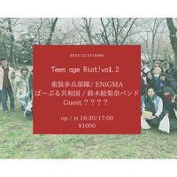 【2/21(Sun)】-来場者チケット-  Teen age  Riot! vol.2