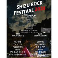 【11/22(Sun)】-来場者 配信アーカイブ付きチケット-  SHIZU ROCK FESTIVAL 2020 Day2