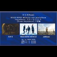 【3/14(Sun)】-来場者チケット-  HIGH BONE MUSCLE/月がさ/oldflame