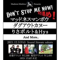 ※8/27振替公演【12/3(Fri)】-来場者チケット-  マッドネスマンボウ 5th Anniversary「Don't stop me now!突き進め!」