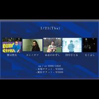 【1/21(Thu)】-来場者チケット- ぬまのかずし / もくよし / ホシノタツ / 田中さとる / 勝又啓太